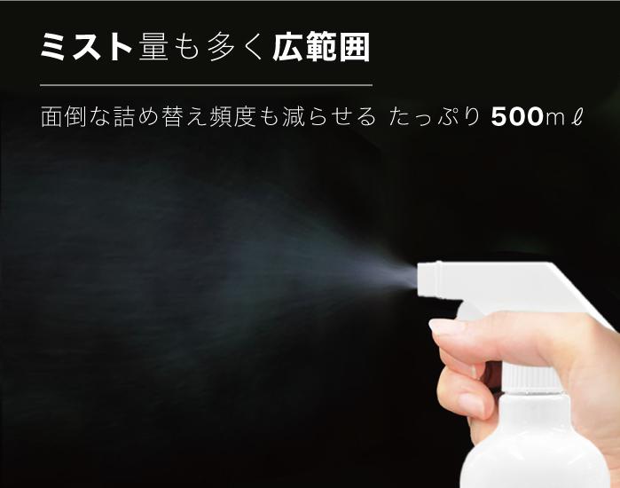 スプレーボトル アルコール 対応 150本セット 遮光 500ml 次亜塩素酸水 対応 空ボトル ミスト スプレー 霧吹き 除菌 消臭 詰替用 業務用_画像3