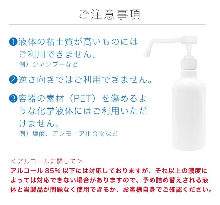 シャワーボトル 5本セット 手動 ディスペンサー 次亜塩素酸水 アルコール 対応 遮光 500ml 空ボトル スプレーボトル ポンプ 除菌 詰替用_画像8