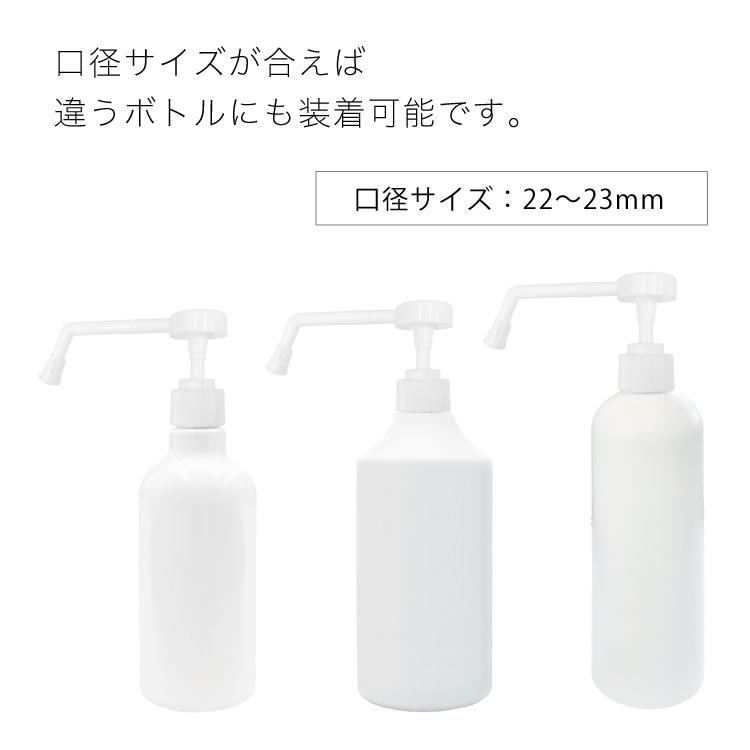 シャワーボトル 5本セット 手動 ディスペンサー 次亜塩素酸水 アルコール 対応 遮光 500ml 空ボトル スプレーボトル ポンプ 除菌 詰替用_画像7