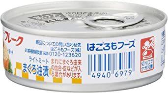 70g×12缶 [Amazonブランド] SOLIMO シーチキン Lフレーク 70g×12缶_画像3