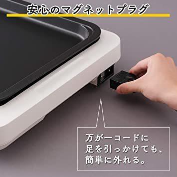 2)ホワイト 2)プレート2枚 アイリスオーヤマ ホットプレート たこ焼き 平面 タイプ 左右温度調整 2枚 アタッチメント付 _画像5