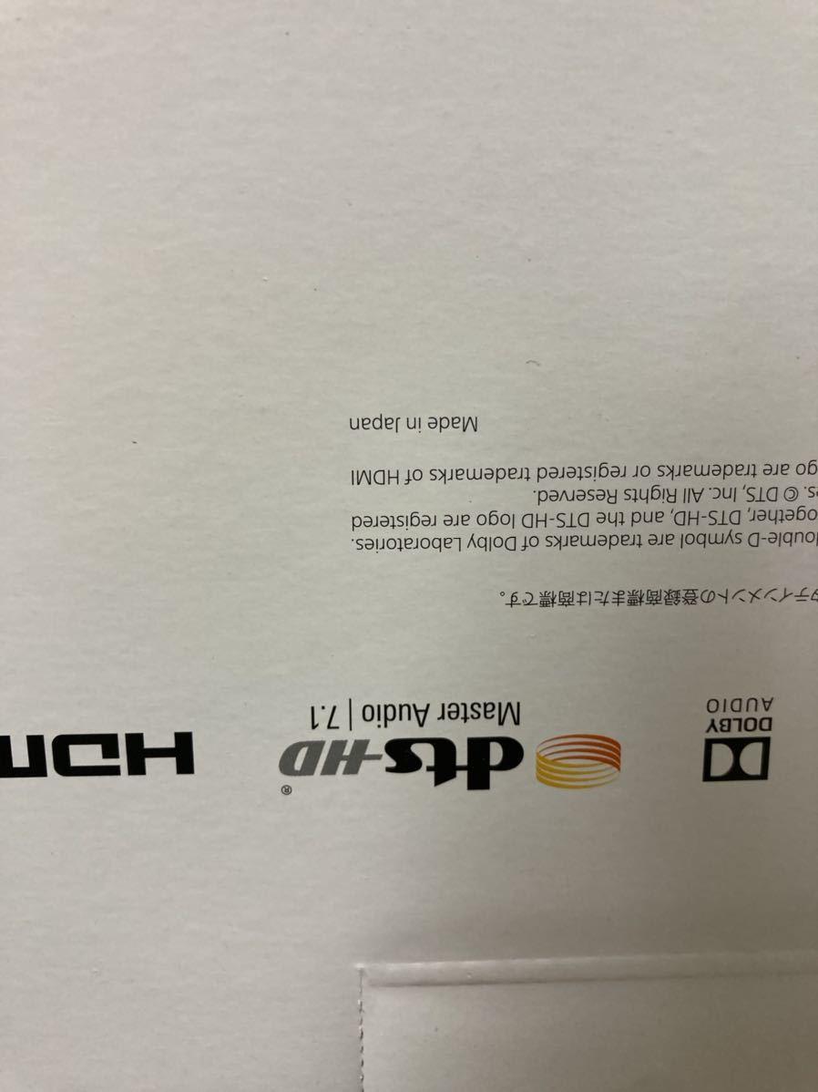 「新品未開封」SONY PS5 本体 CFI-1000A01 ディスクドライブ版 プレステ5 Playstation5  ヨドバシカメラ購入_画像3