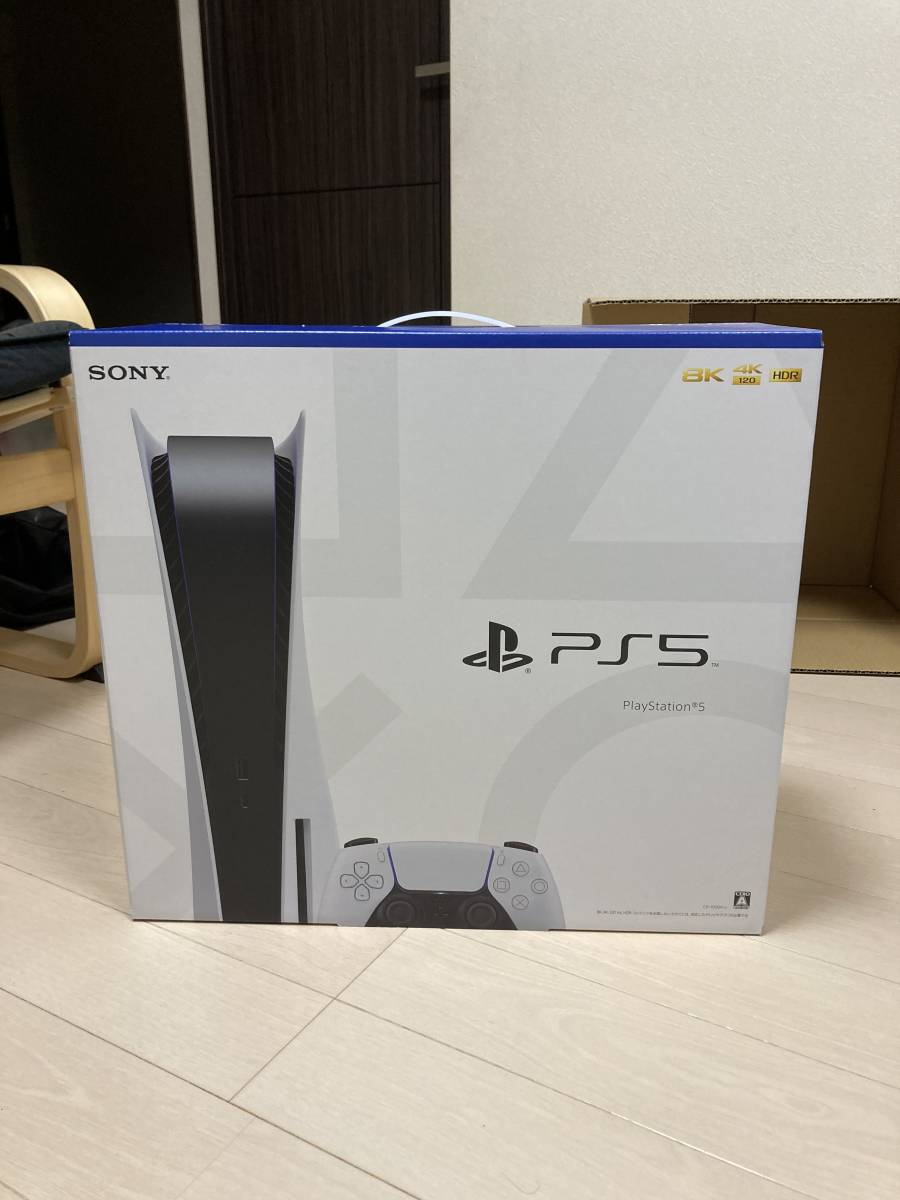 「新品未開封」SONY PS5 本体 CFI-1000A01 ディスクドライブ版 プレステ5 Playstation5  ヨドバシカメラ購入_画像1