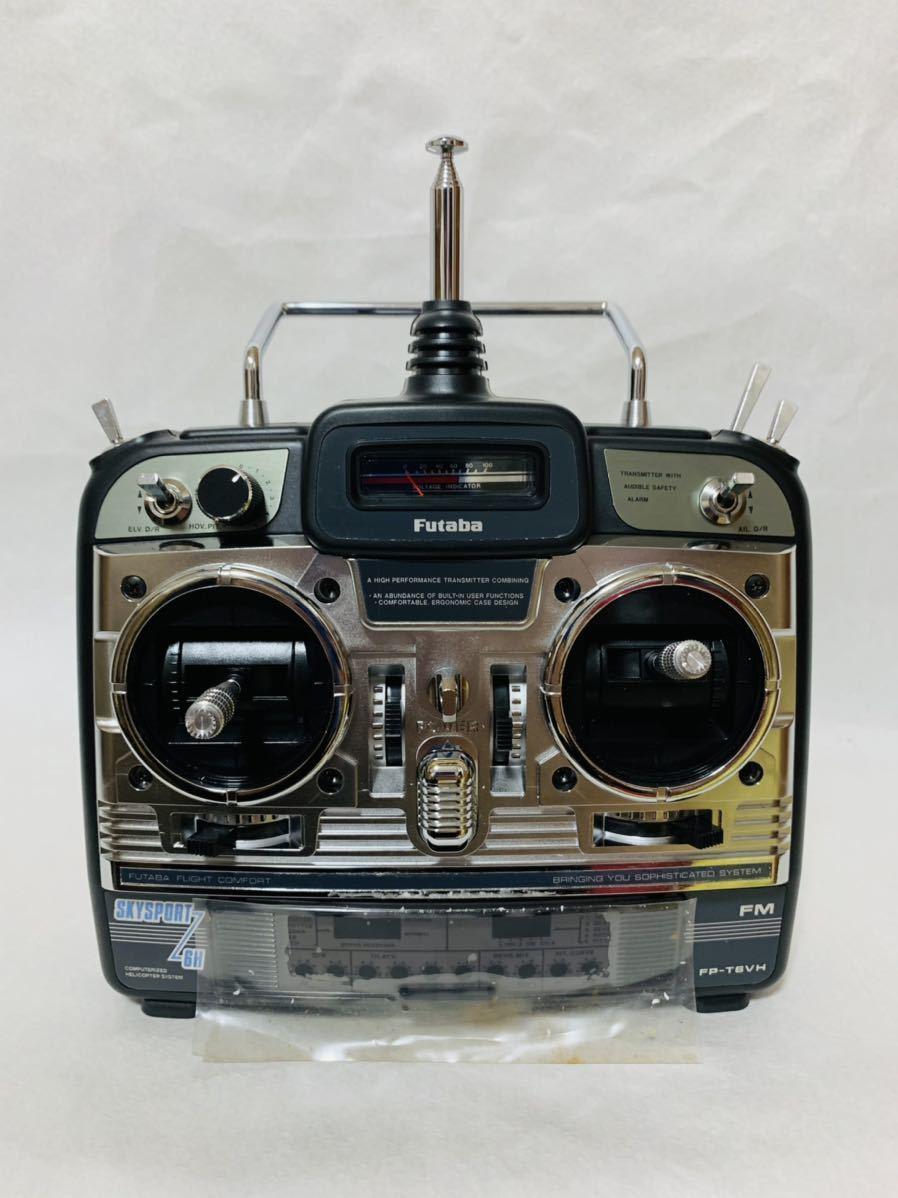 Futaba 送信機 フタバプロポ ヘリ用 FP-6VH_画像3