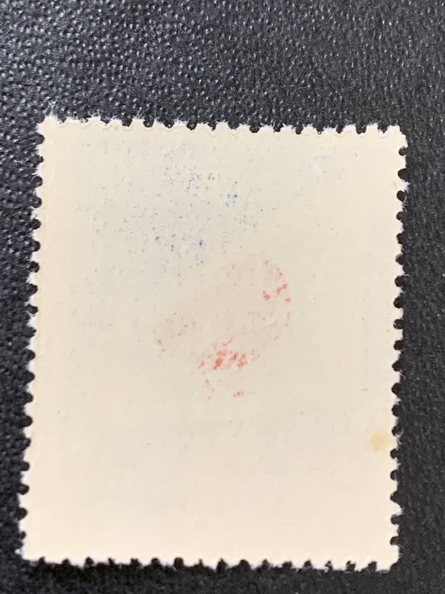152 未使用切手 記念切手 1951年 平和条約調印 8円「国旗」 シミ有  日本切手_画像2