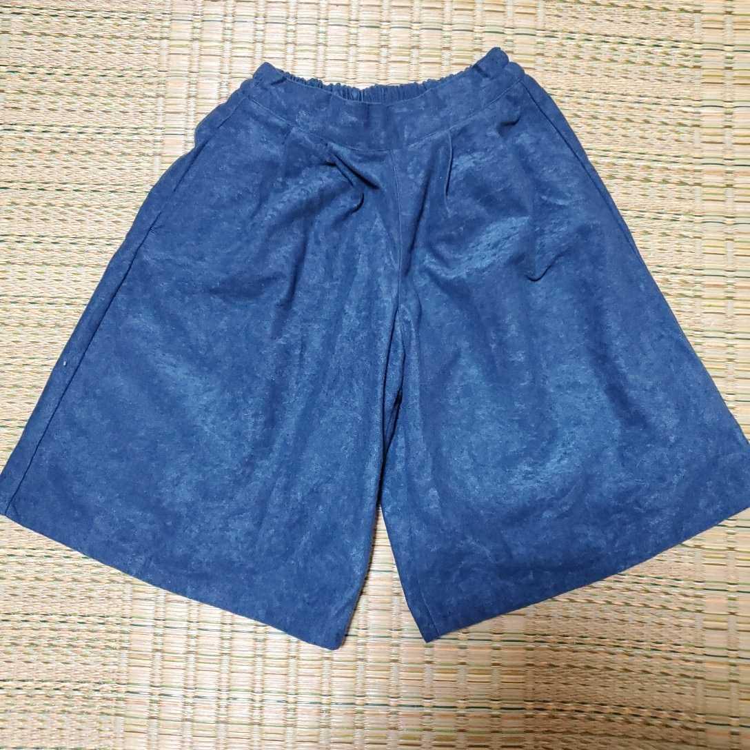 130 スエード調 薄手 ガウチョパンツ ワイドパンツ 紺 ブルー_画像1