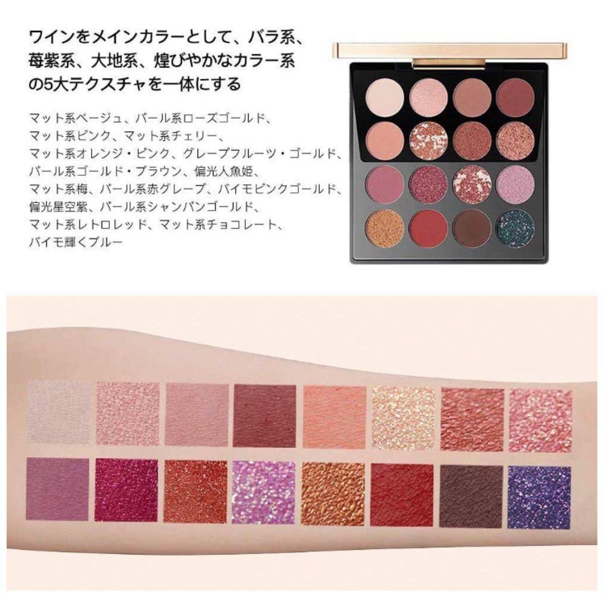 zeesea アイシャドウパレット 新品 未使用 中国コスメ 化粧品 正規品 発色がいい 箱付き