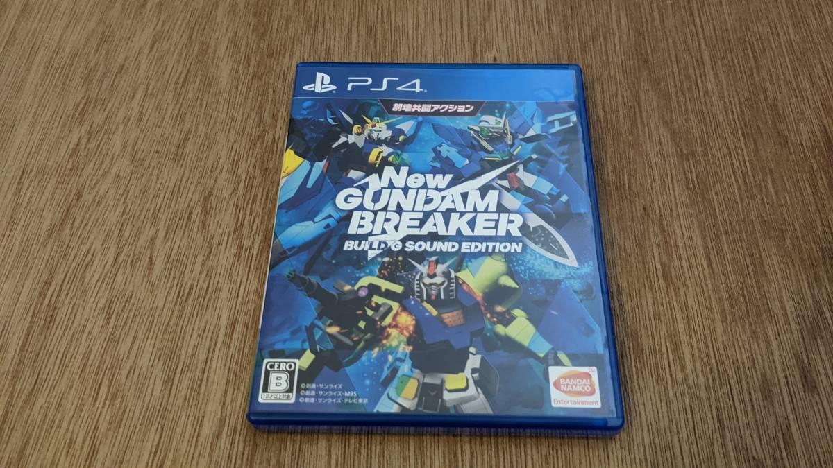 【PS4】Newガンダムブレイカー ビルドGサウンドエディション 中古開封済み