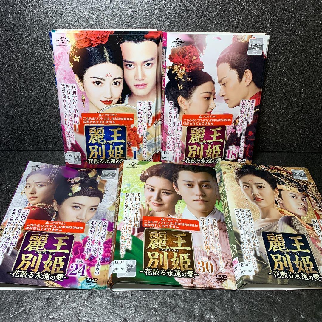 たち 中国 の 女 ドラマ 宮廷 花 散る