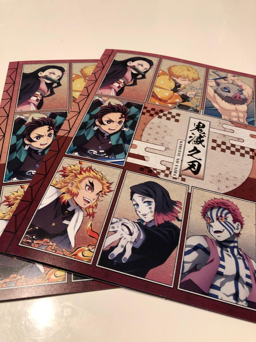 鬼滅の刃 クリアビジュアルポスター 煉獄杏寿郎 無限列車 映画 2種セット 新品