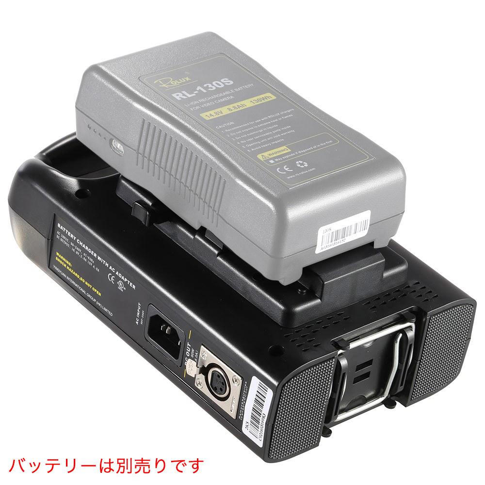 SONY Vマウントカムコーダーバッテリー対応 2チャンネル デュアル充電器 ROLUX RL-2KS_画像7