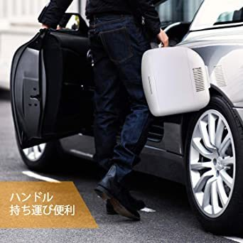 9L AstroAI 冷蔵庫 小型 ミニ冷蔵庫 小型冷蔵庫 冷温庫 9L 化粧品 小型でポータブル 家庭 車載 保温 保冷 2電_画像5