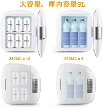 9L AstroAI 冷蔵庫 小型 ミニ冷蔵庫 小型冷蔵庫 冷温庫 9L 化粧品 小型でポータブル 家庭 車載 保温 保冷 2電_画像2