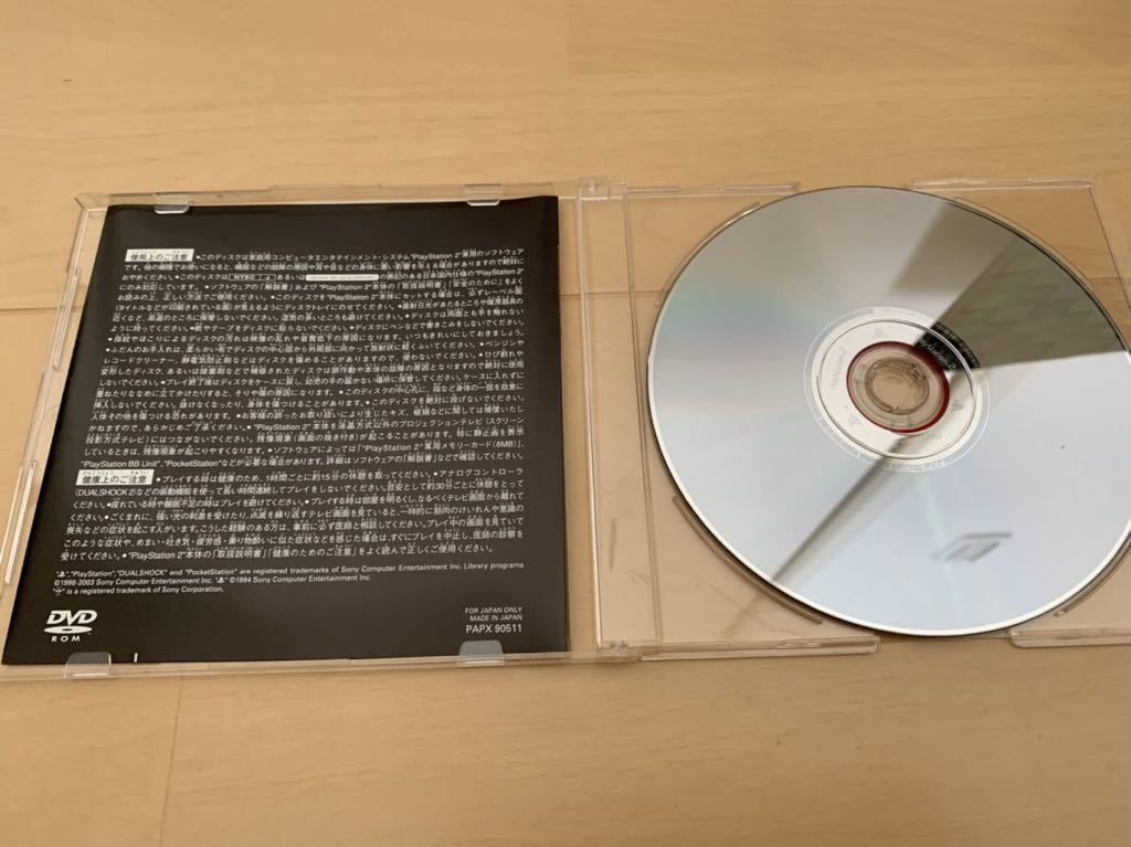 PS2体験版ソフト サイレン SIREN 体験版 非売品 送料込み PlayStation DEMO DISC プレイステーション SONY