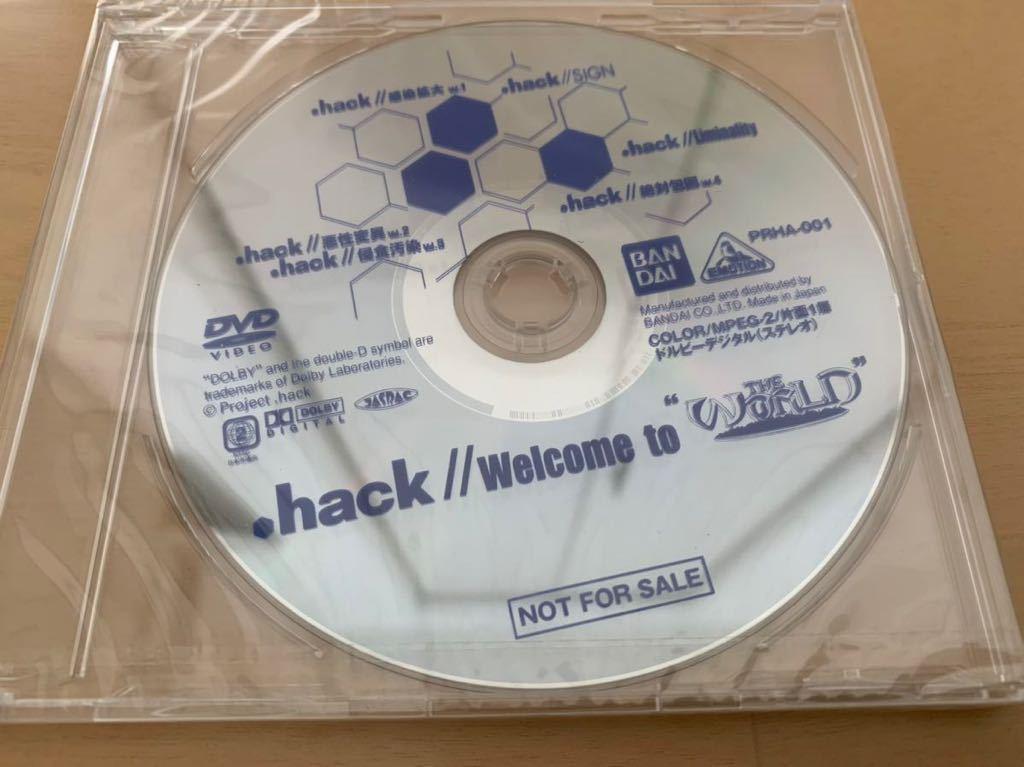 """アニメ非売品DVD BANDAI .hack// 販促DVD-VIDEO「.hack//Welcome to """"THE WORLD""""」未開封 非売品 送料込み"""