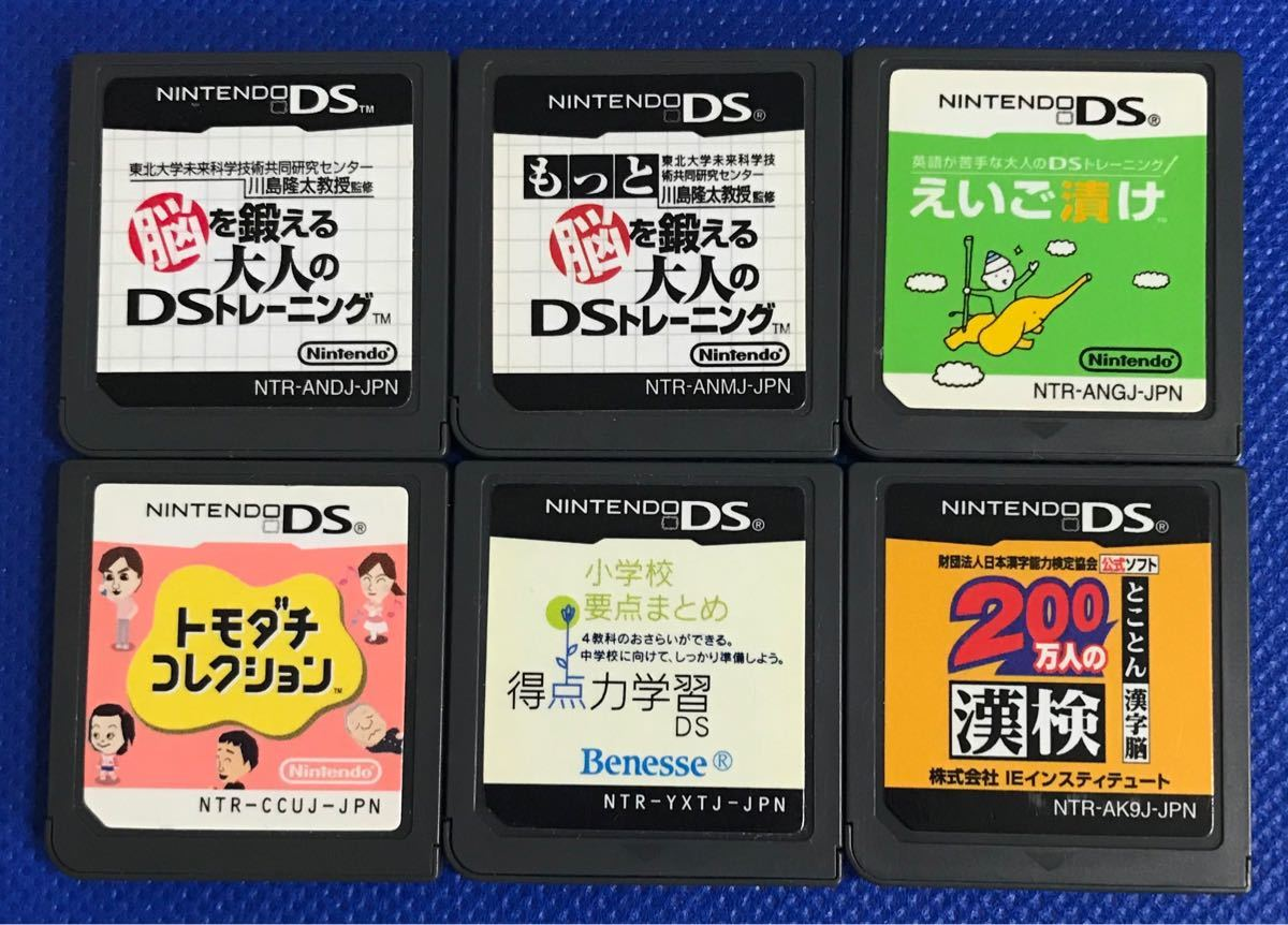 DSまとめ売り 3