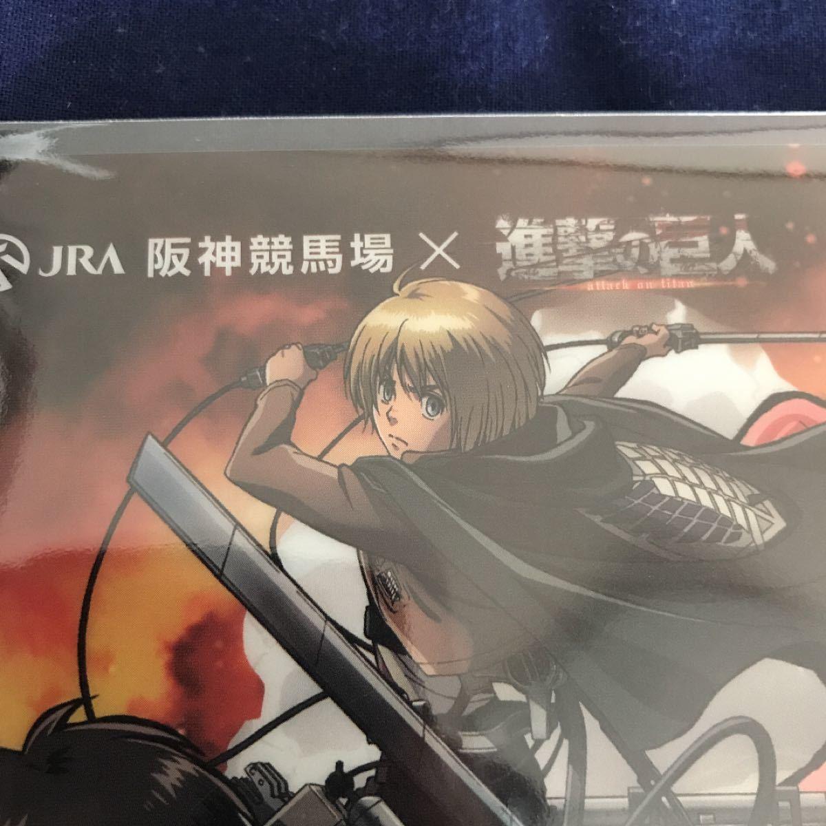 進撃の阪神競馬場 クリアファイル 新品