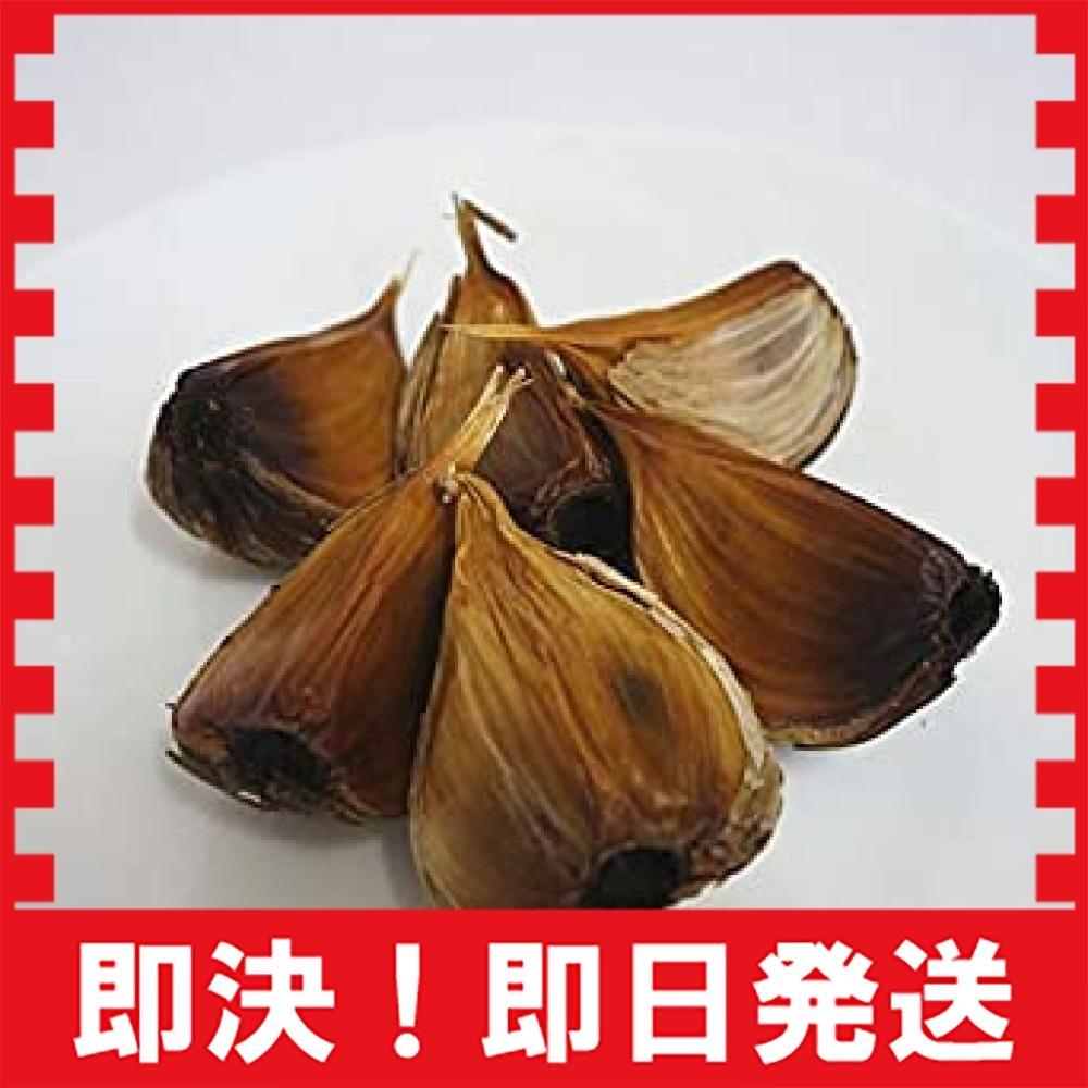 【最安即決!残1!】野菜の力 黒にんにく バラ500g 無添加 国産(九州産)_画像2