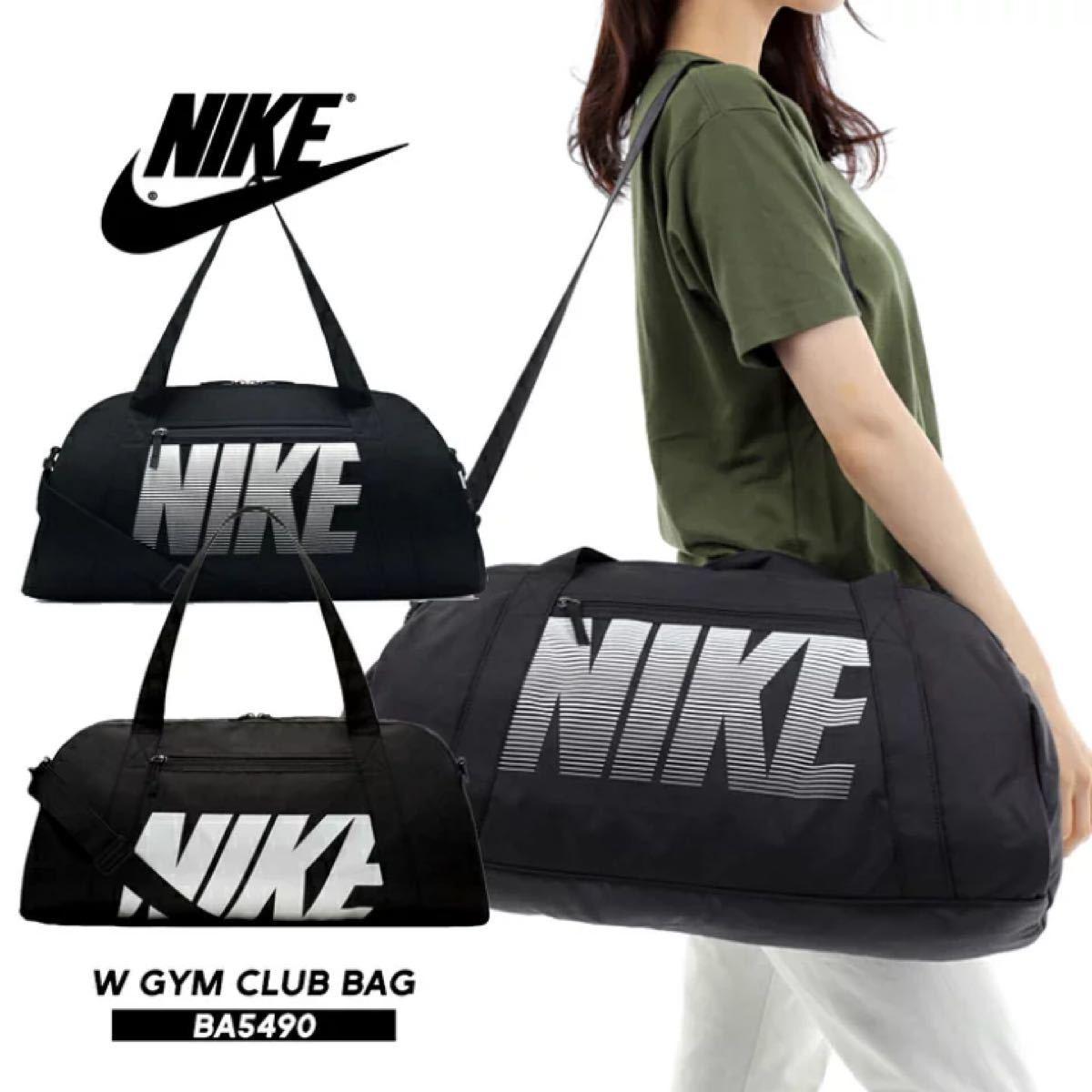 NIKE ダッフルバッグ ボストンバッグ カバン 鞄 かばん ナイキ