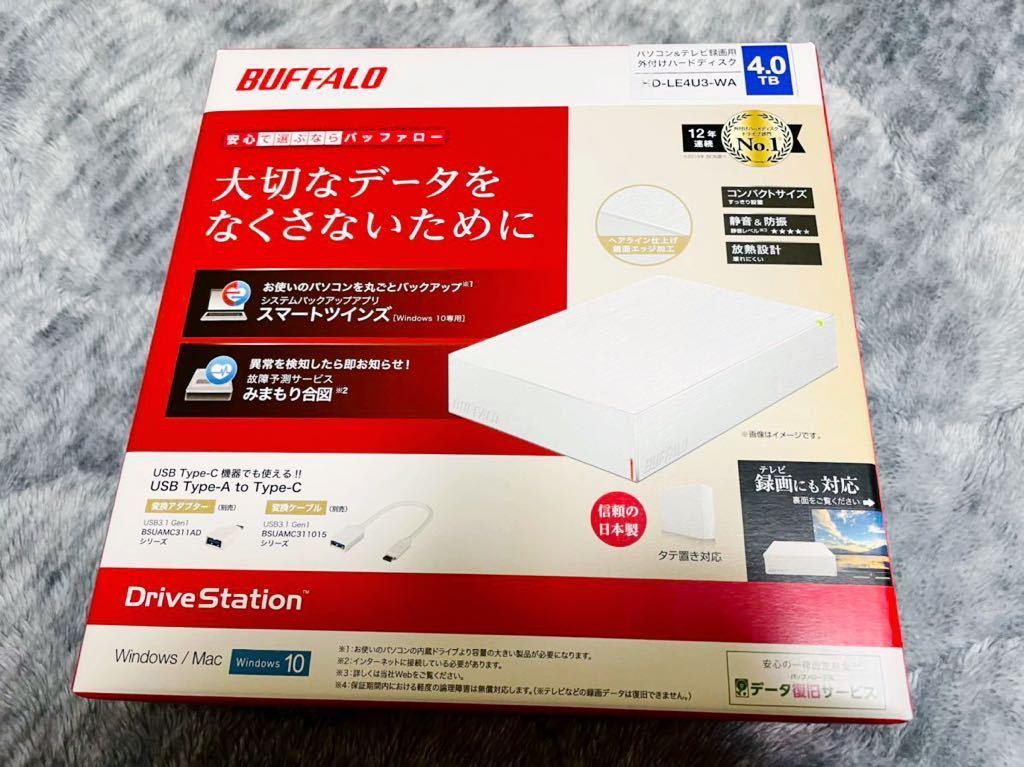 ☆新品 未開封☆BUFFALO USB3.2(Gen.1)対応外付けHDD 4TB ホワイト HD-LE4U3-WA バッファロー テレビ録画 外付けハードディスク