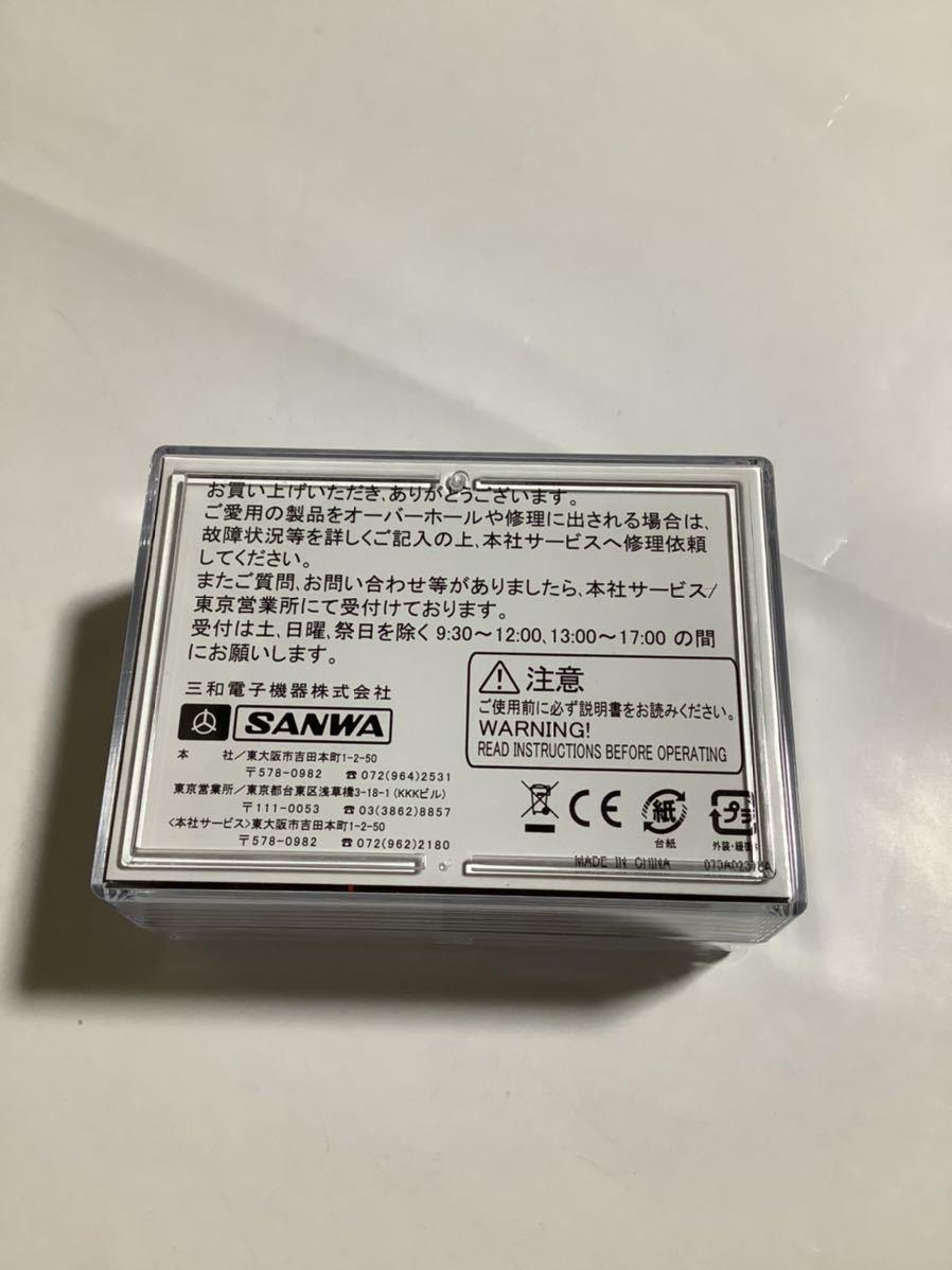 サンワ SGS-01D ドリフト用 ジャイロ 新品未開封