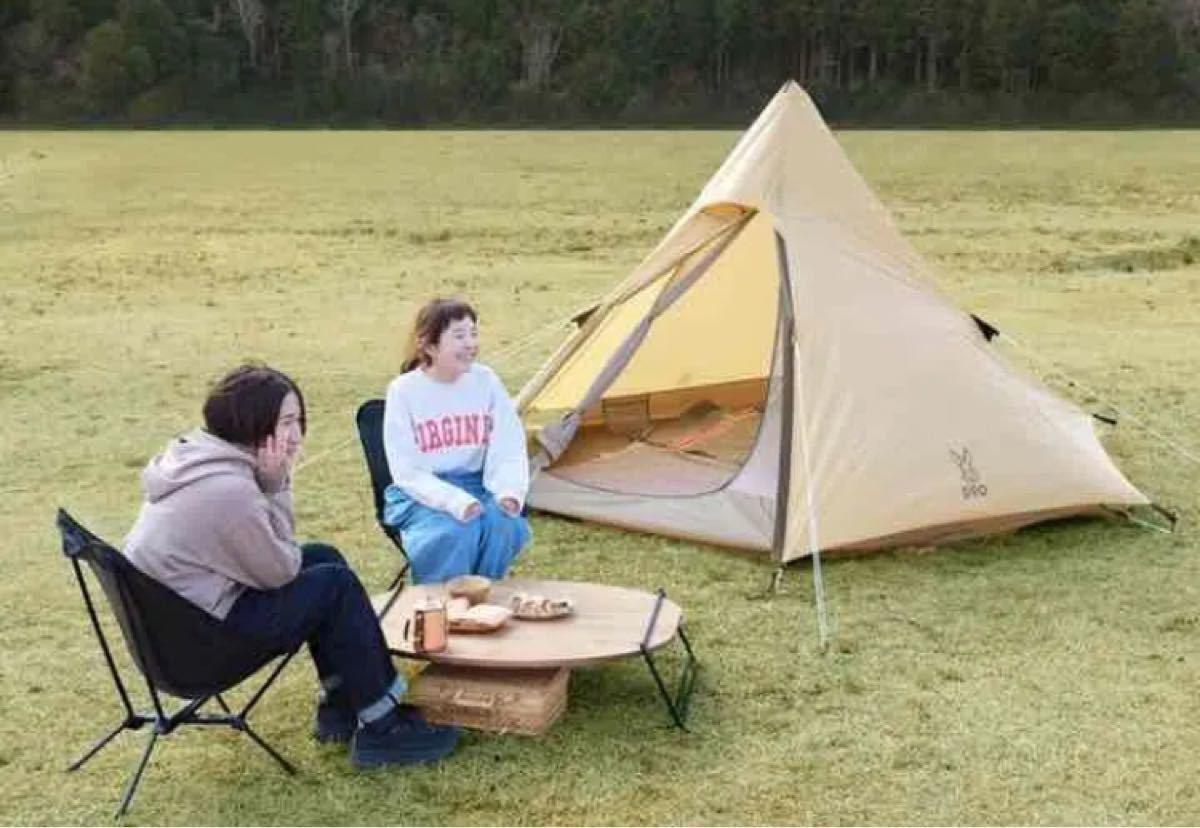 DOD ワンポールテント タン 新品未開封 キャンプ アウトドア 公園 家キャン