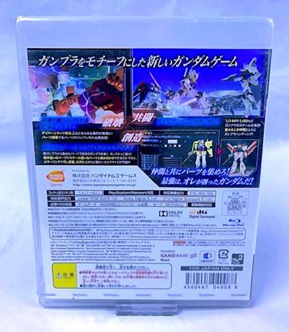 【未開封品】PS3/ガンダムブレイカー プレステーション3