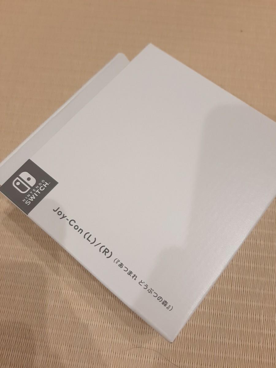 Nintendo Switch Joy-Con どうぶつの森