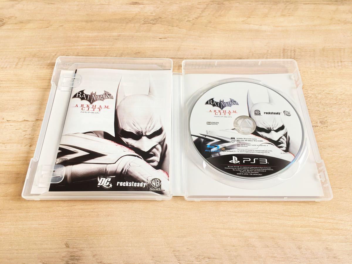 【PS3】バットマン アーカムシティ