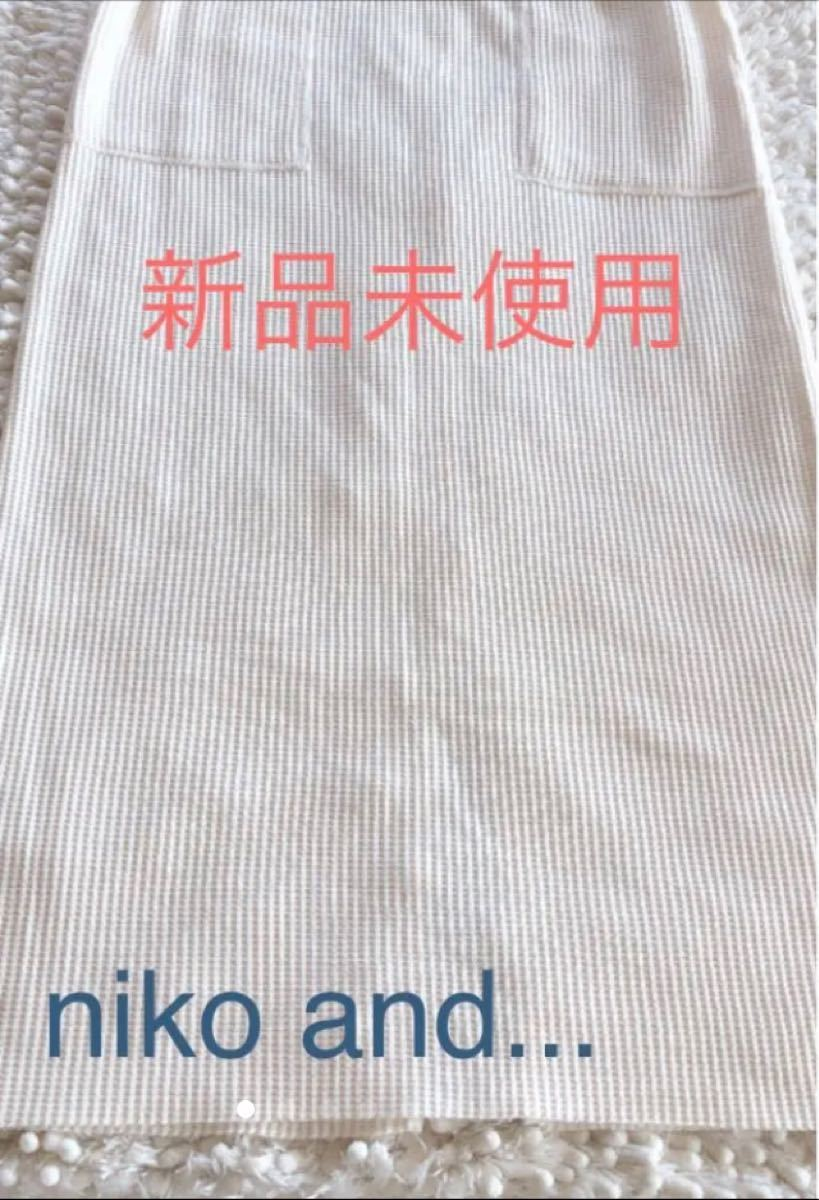 niko and... ロングスカート