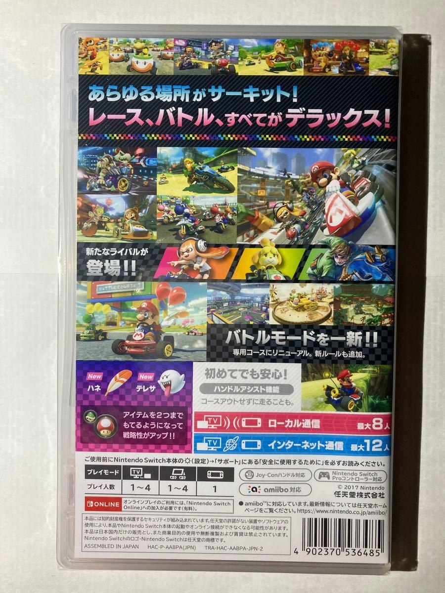 【新品・未開封!】 Nintendo Switch マイクラ / マリオカート8【翌日発送!】
