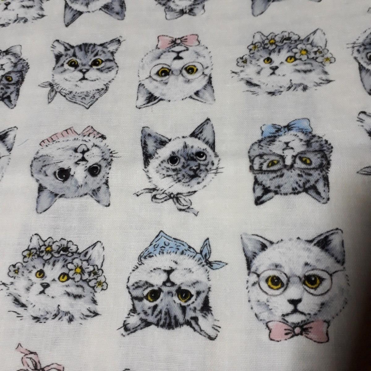 ダブルガーゼ はぎれ 生地 ねこ柄 猫柄 ネコ柄 ハンドメイド