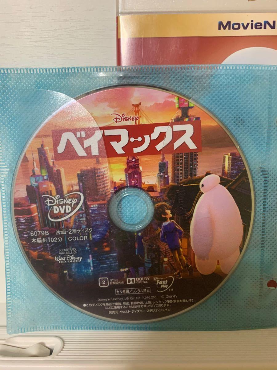 ベイマックスDVD MovieNEX  ディズニー