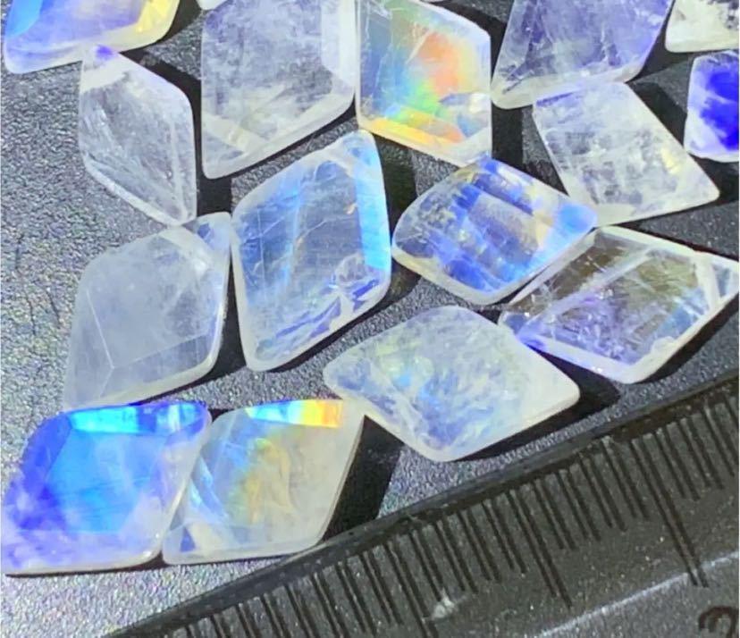 天然石 宝石質レインボームーンストーン ダイヤカット27個_画像1