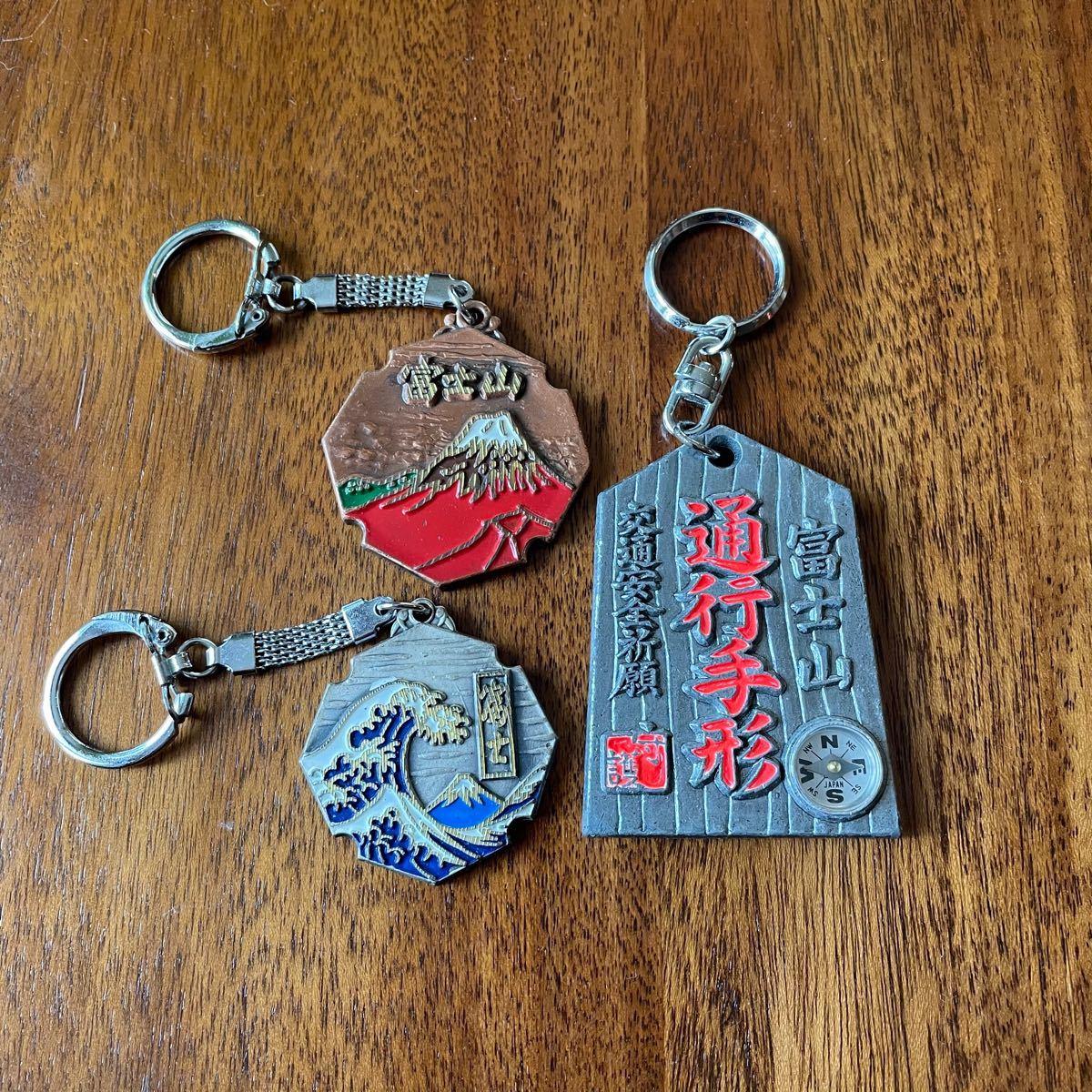 《キーホルダー》富士山キーホルダー 3個セット