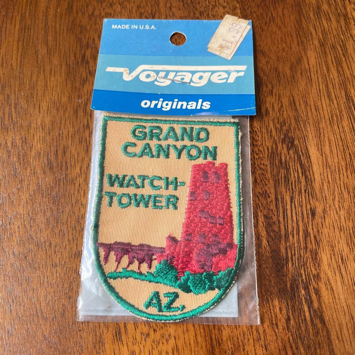 《刺繍ワッペン》グランドキャニオン ウォッチタワー(ビンテージ)