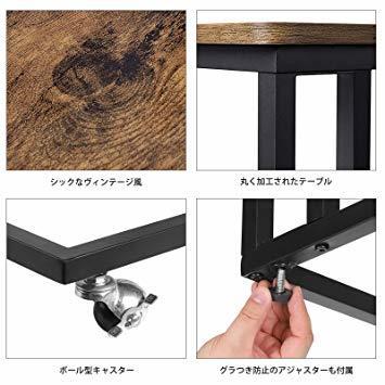 ヴィンテージ サイドテーブル VASAGLE サイドテーブル ソファ ナイトテーブル 広い天板 キャスター付き 幅50_画像4