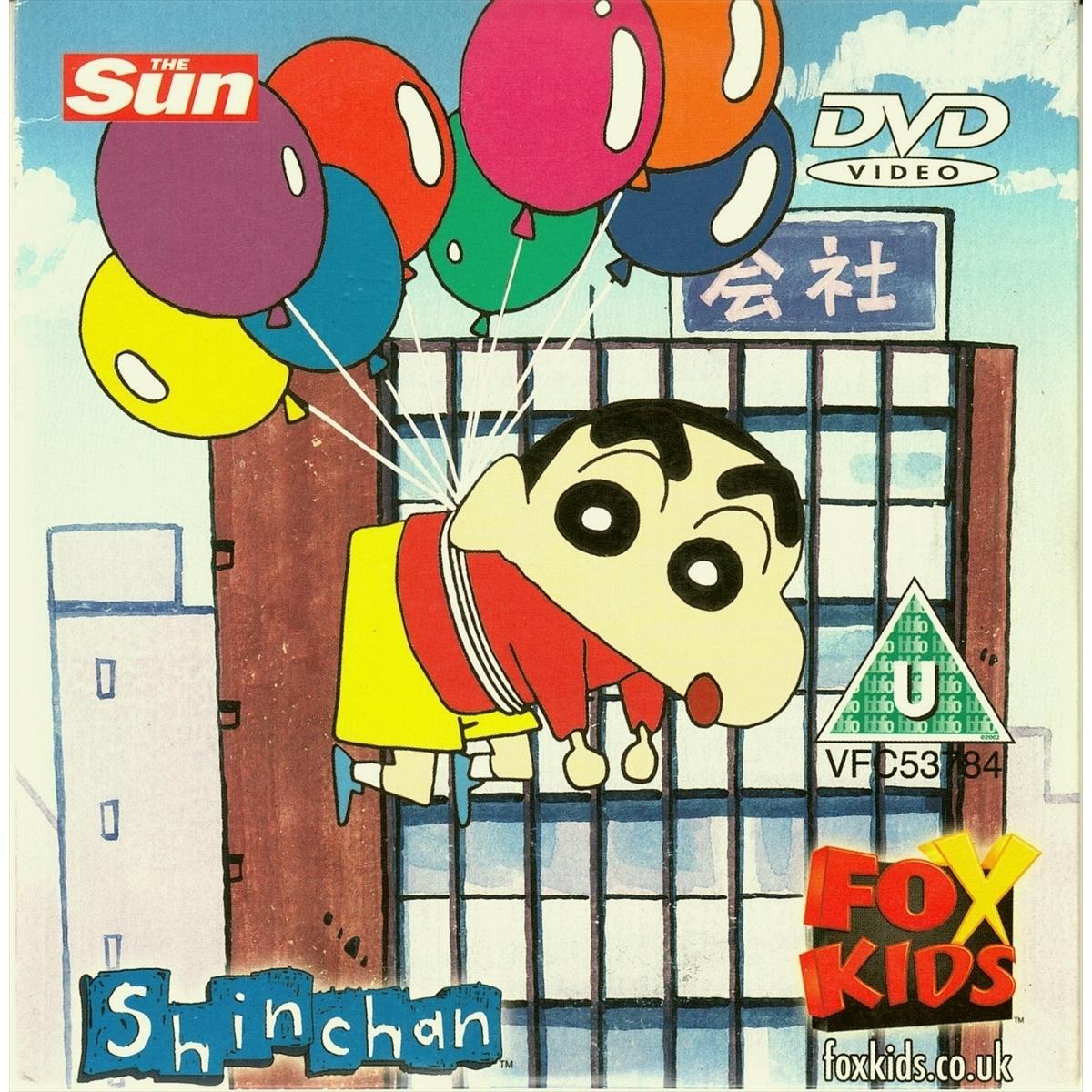 ◆非売品DVD 紙ジャケ★クレヨンしんちゃん イギリス 新聞 THE SUN 限定配布付録 プロモDVD★UK英国◆