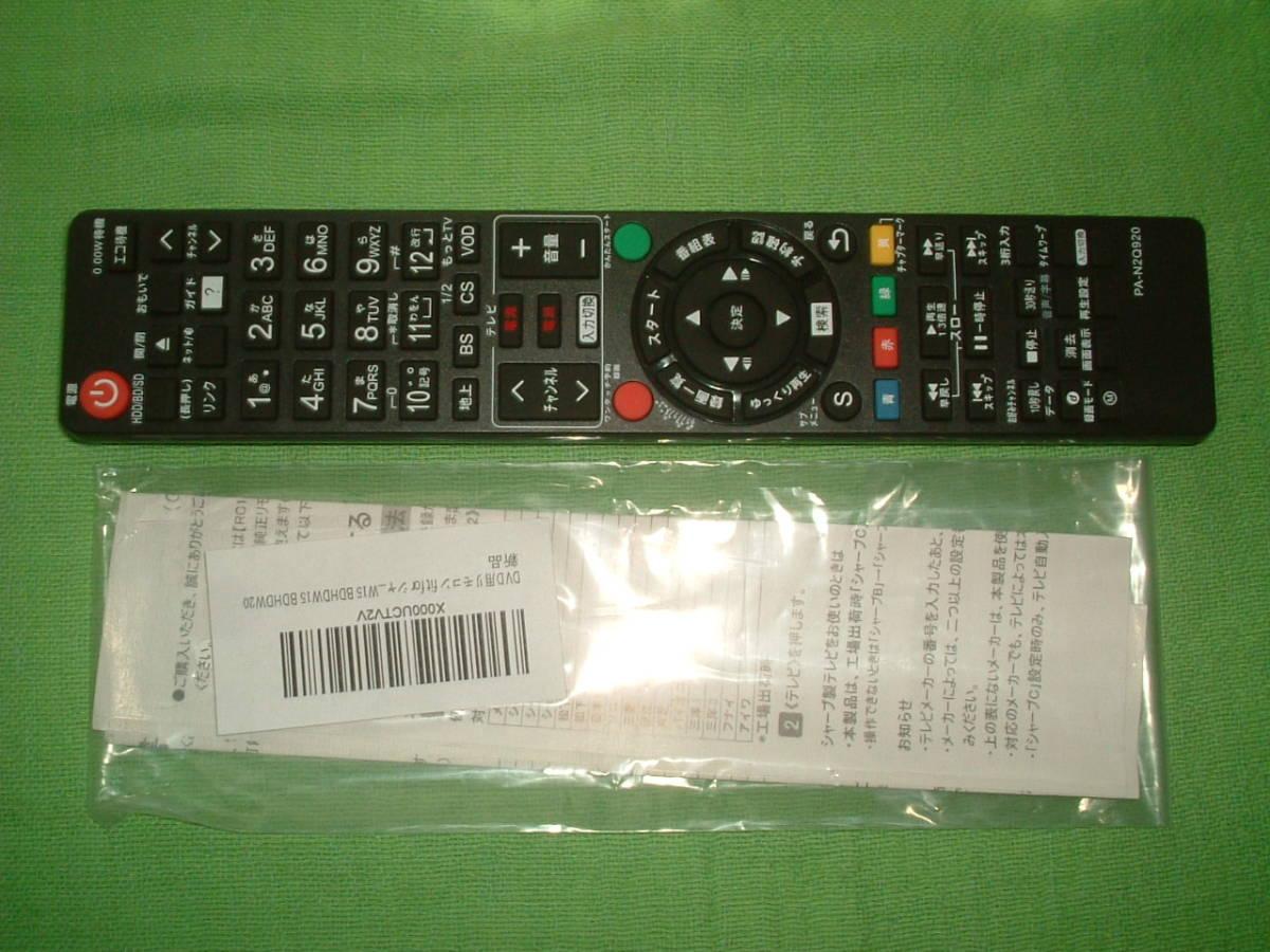 1ヶ月保証 パナソニック DMR-XW30  HDD/DVD/レコーダー 2番組同時録画  400GB  新品リモコン  B-CASカード付き_画像4