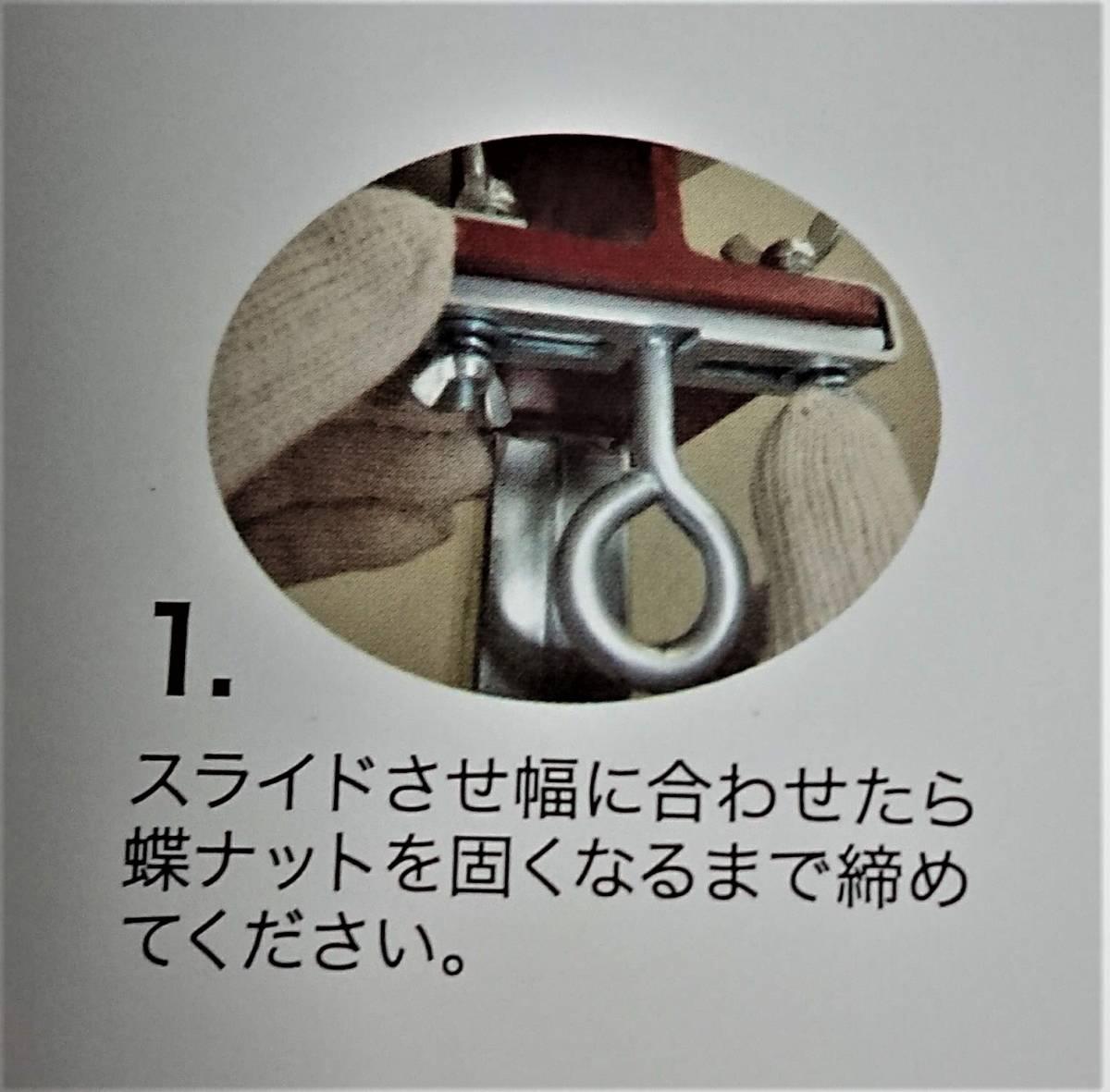 H鋼吊る~す(大・10個セット) H鋼吊り金具 H鋼吊るす ヒートン_画像2