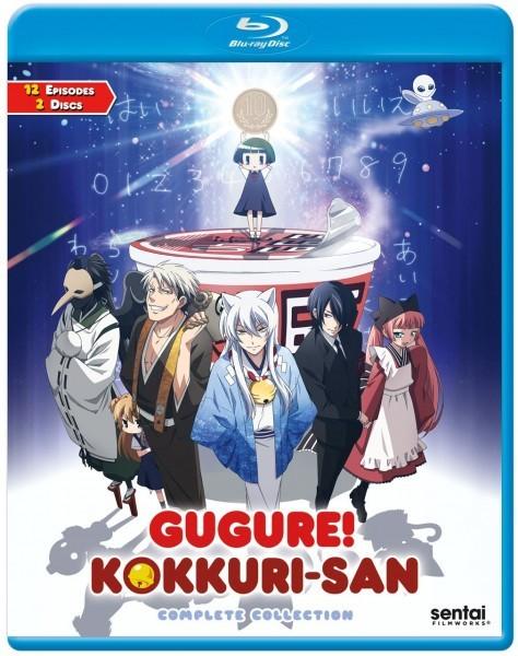 【送料込】繰繰れ! コックリさん 全12話 (北米版 ブルーレイ) Gugure Kokkuri-San blu-ray BD