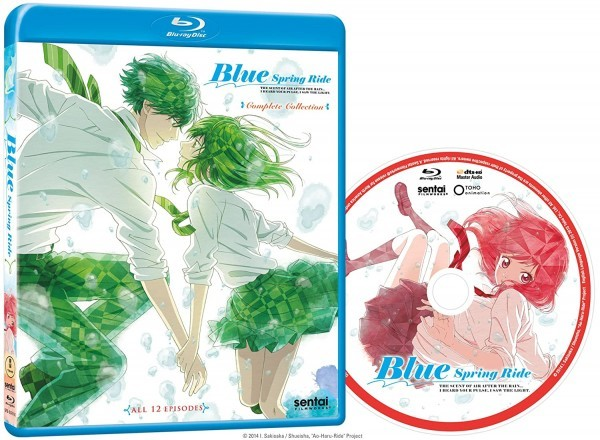 【送料込】アオハライド 全12話(北米版 ブルーレイ) Blue Spring Ride blu-ray BD