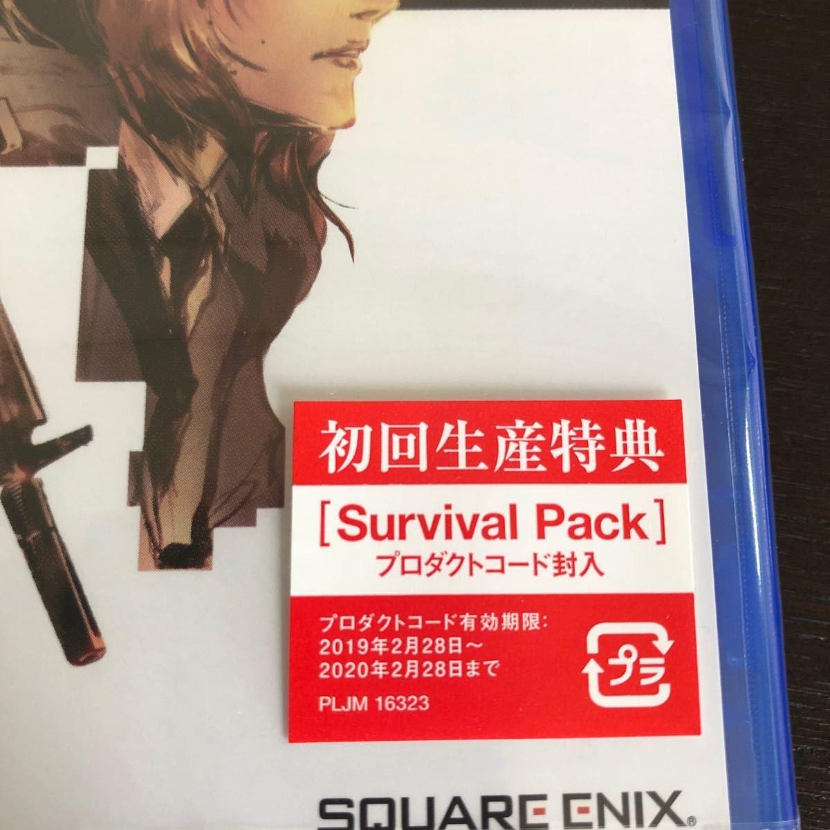 【PS4】 レフト アライヴ LEFT ALIVE