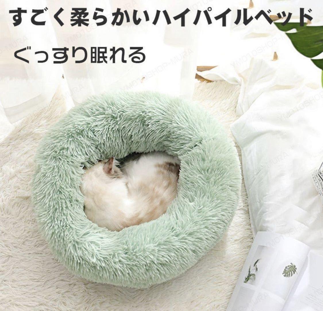 【ライトグリーン】ペット用ベッド 50cm 可愛い マット クッション ペットベッド 春 秋 冬 寝具 猫ベッド 犬ベッド 暖かい ペットハウス