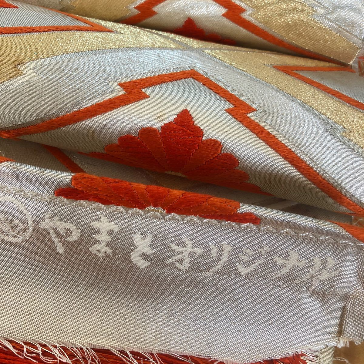 正絹帯ほどき  やまとオリジナル 赤 金 銀 菊花 菱形 はぎれ  吊るし飾り お人形作り 着物リメイク