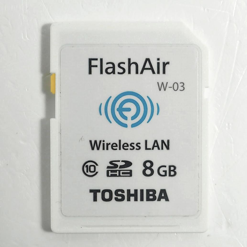 1円【中古】 TOSHIBA 東芝 メモリーカード 無線LAN搭載 FlashAir 8GB W-03 SDHCカード ① 【79】_画像1
