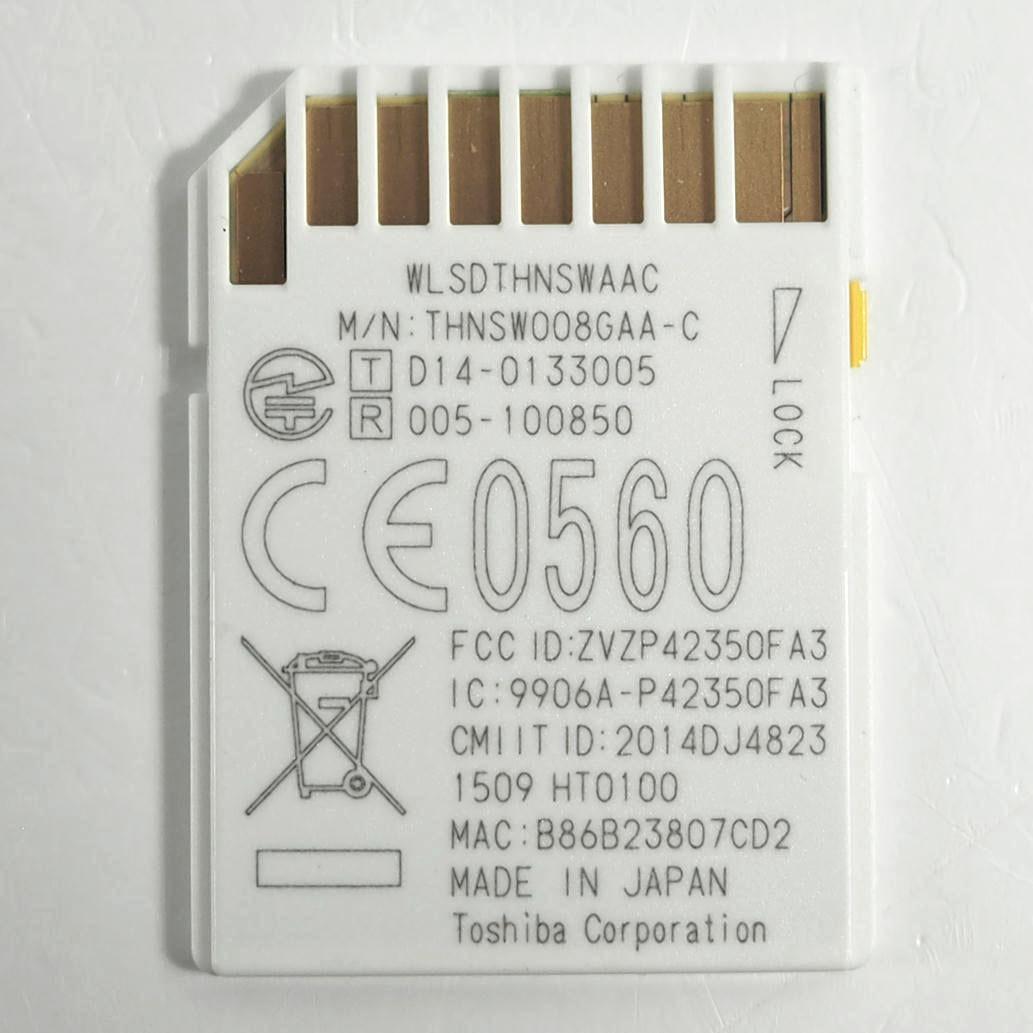 1円【中古】 TOSHIBA 東芝 メモリーカード 無線LAN搭載 FlashAir 8GB W-03 SDHCカード ① 【79】_画像2