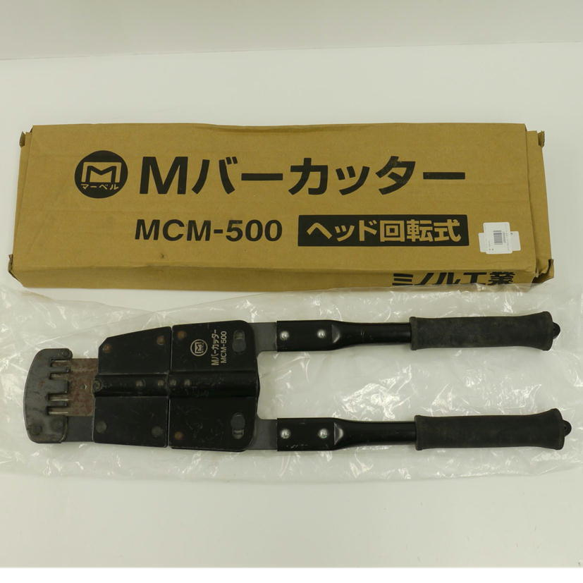 1円【中古】 ミノル工業 Mバーカッター MCM-500 【75】