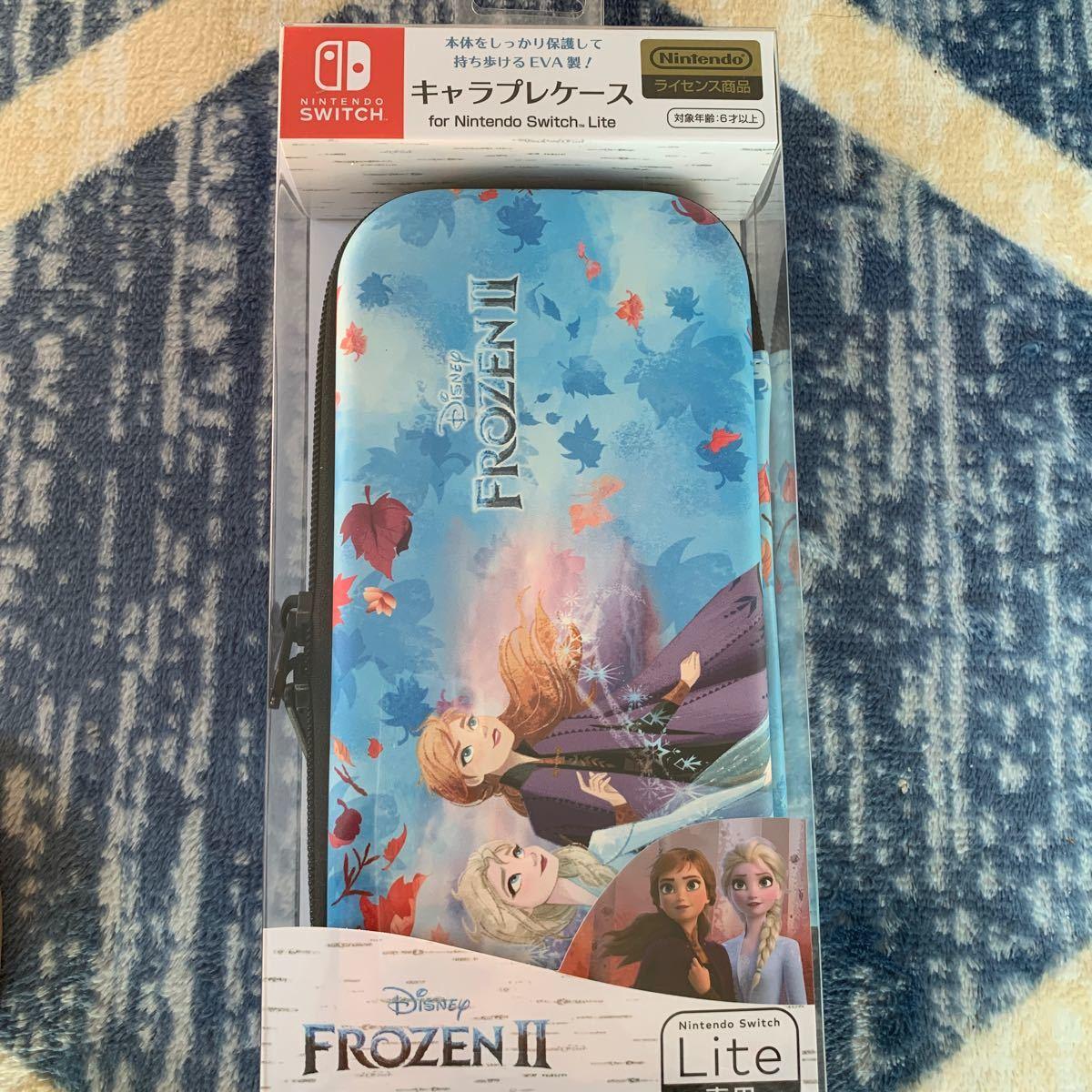 Switch キャラプレケース for Nintendo Switch Lite アナと雪の女王2  送料無料