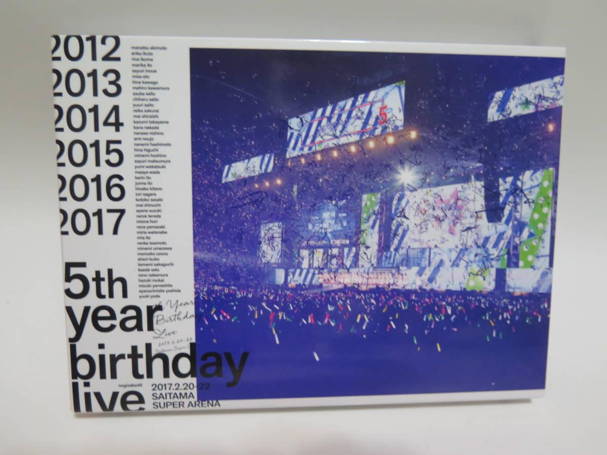 Blu-ray Disc 乃木坂46 5th YEAR BIRTHDAY LIVE 4枚組 (完全生産限定 豪華版) 豪華ブックレット/ポストカード/トレーディングカード入_画像1